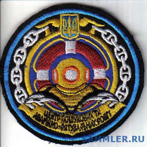 ЗСУ_ВМС_ДПРС___ЦПАРР_.jpg