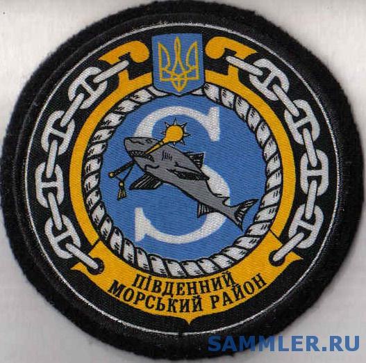 ЗСУ_ВМС_ЮМР_11_.jpg