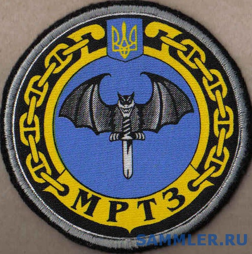ЗСУ_ВМС_МРТО_.jpg