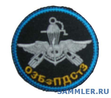 DSCN24304.jpg