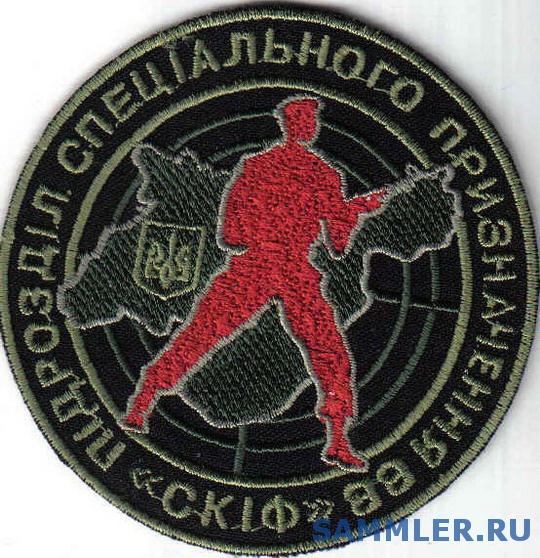 ВВ_Крым_1_.jpg