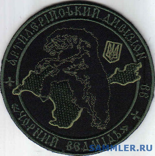 ВВ_Крым_2_.jpg