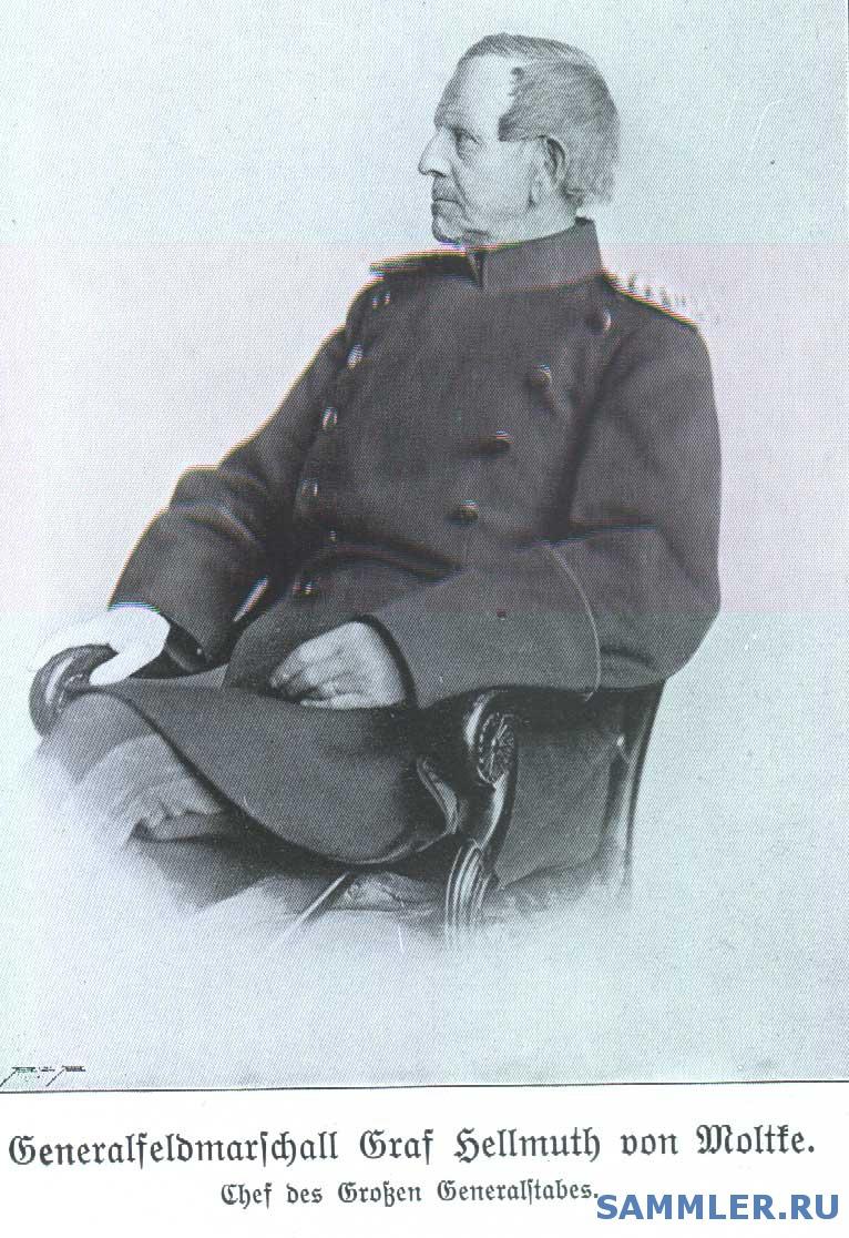 1._Generalfeldmarschall_Helmuth_Karl_Bernhard_von_Moltke.jpg