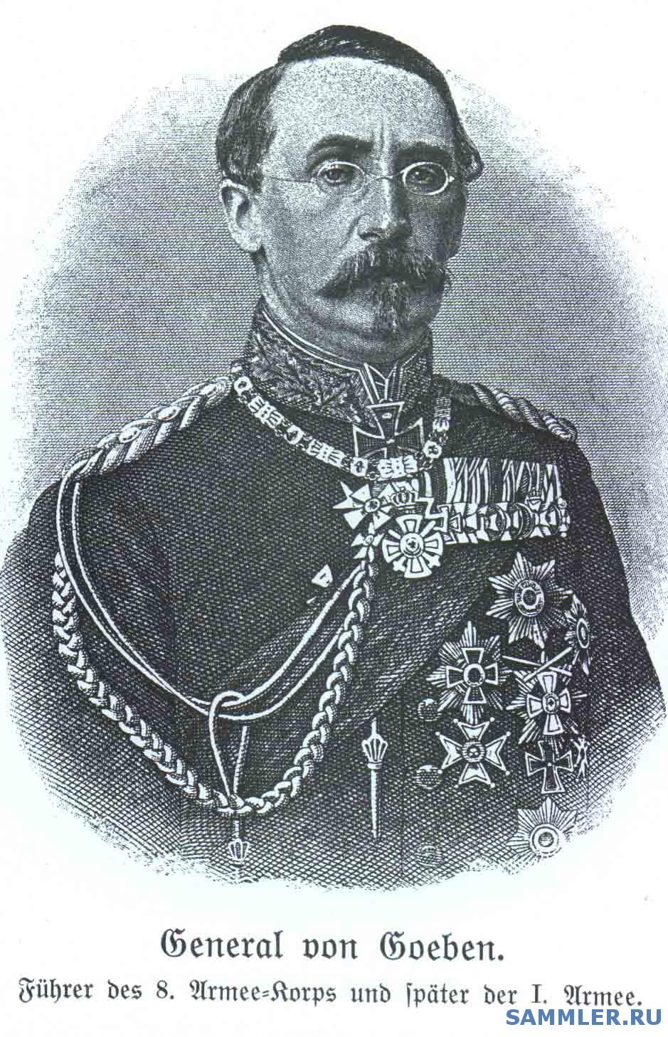 2._General_der_Infanterie_August_Karl_Friedrich_Christian_von_Goeben.jpg