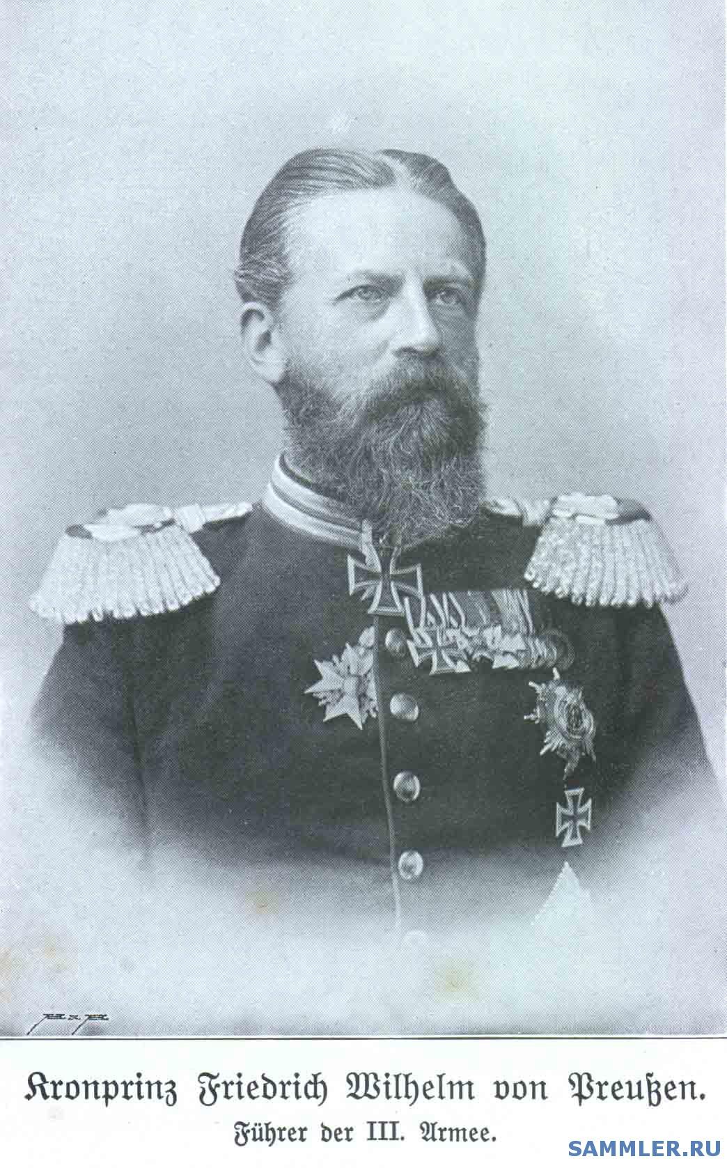 7._Generalfeldmarschall_Friedrich_Wilhelm_Nikolaus_Karl_v._Preuen.jpg