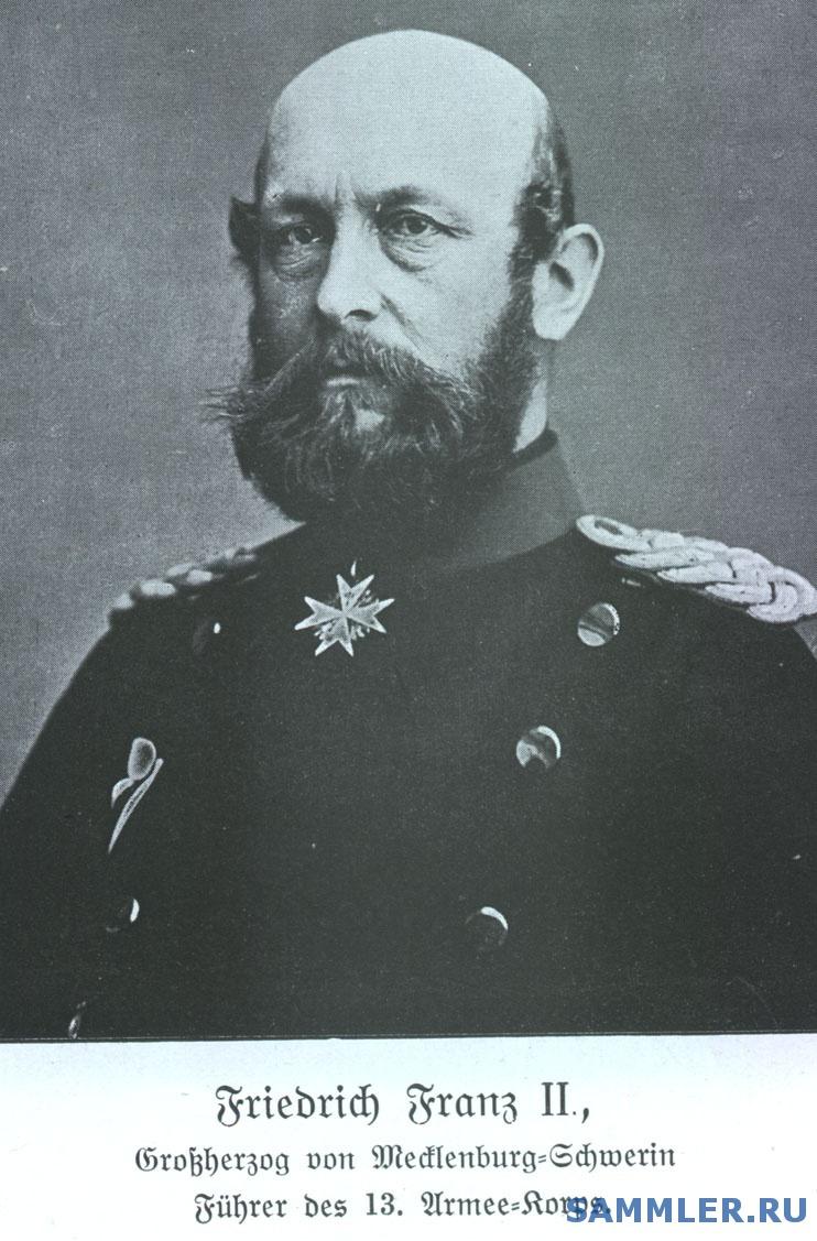 8._Generaloberst_Friedrich_Franz_II._von_Mecklenburg_Schwerin.jpg