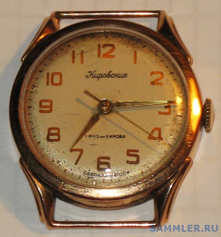 фото часы ссср командирские чистополь