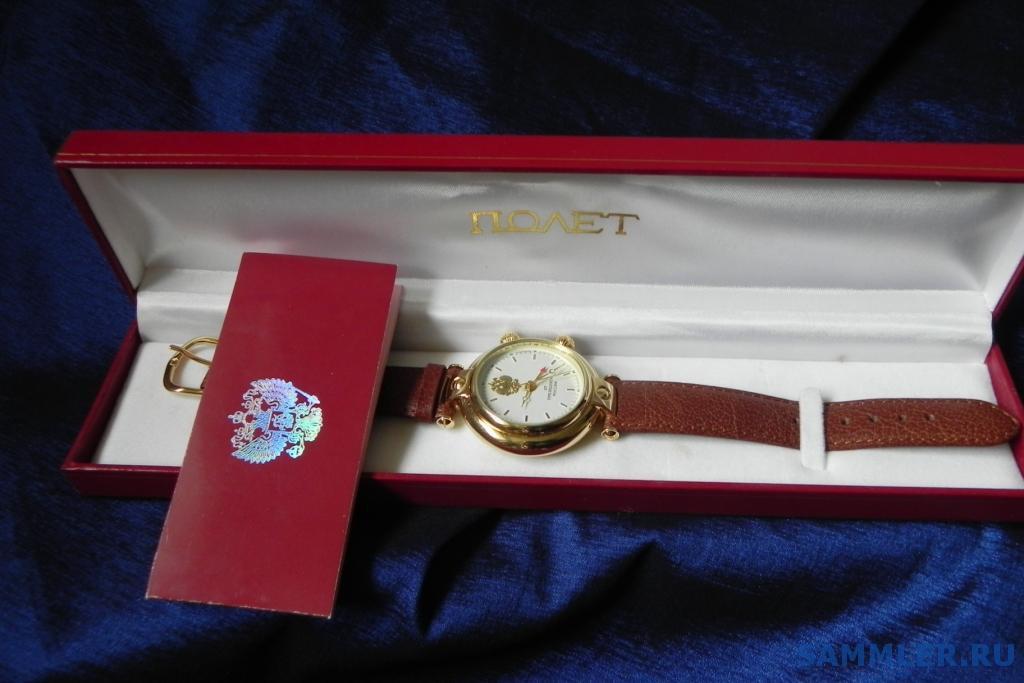 Часы подарок президента 19