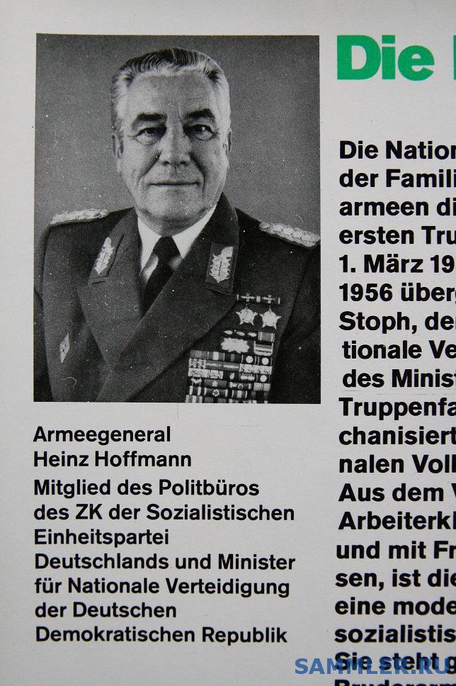 DDR_009.jpg