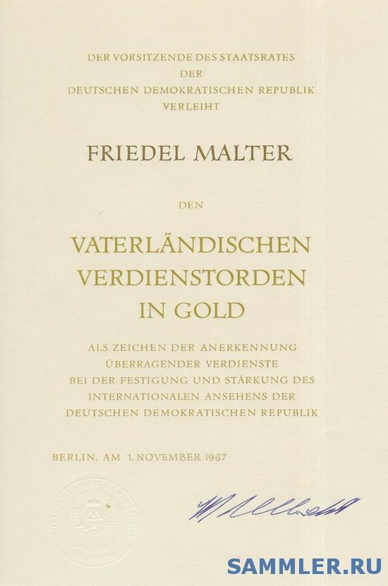 Friedel_Malter.550.jpg
