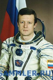220px_Kondratyev.jpg