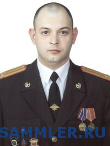 MaslovIvanVladimirovich.jpg