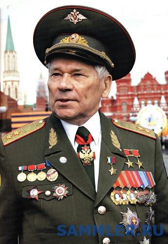 Kalashnikov_M_T_1000.jpg