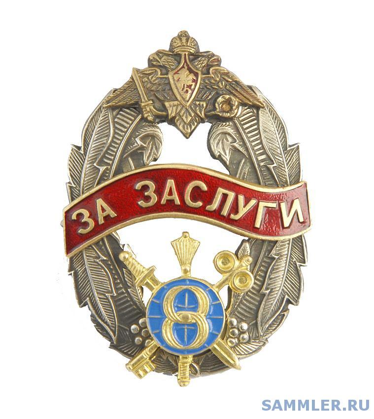 Допуски секретности в армии 12 гумо