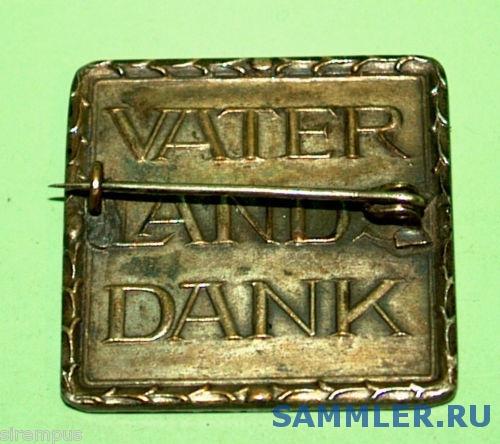 BAYERN_VATERLANDS_DANK1.jpg