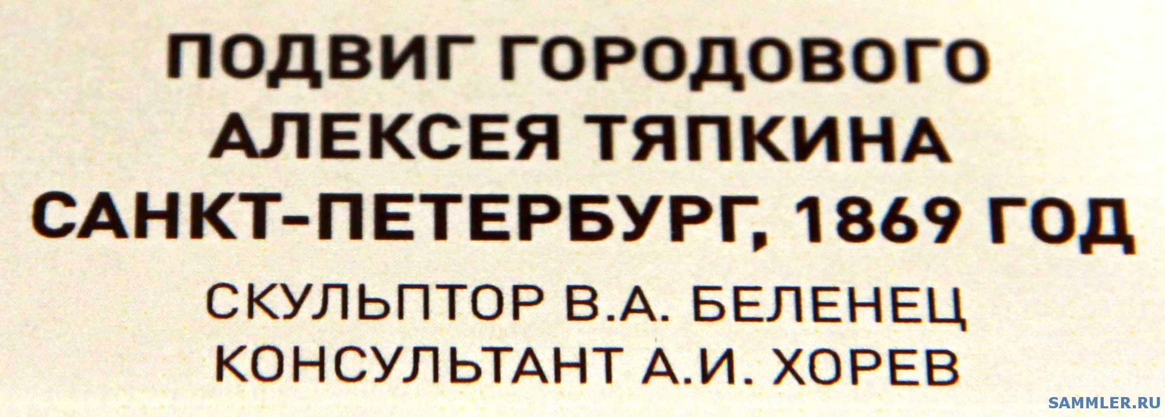 IMG_4135.jpg