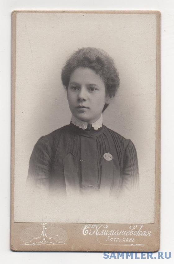 Давайте посмотрим, как сто лет назад выглядели девушки-гимназистки (27 фото) .