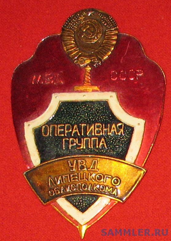 Наг��дн�е знаки МВД С��ани�а 2 Наг��дн�е знаки МВД РФ