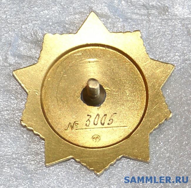 DSC08858.JPG
