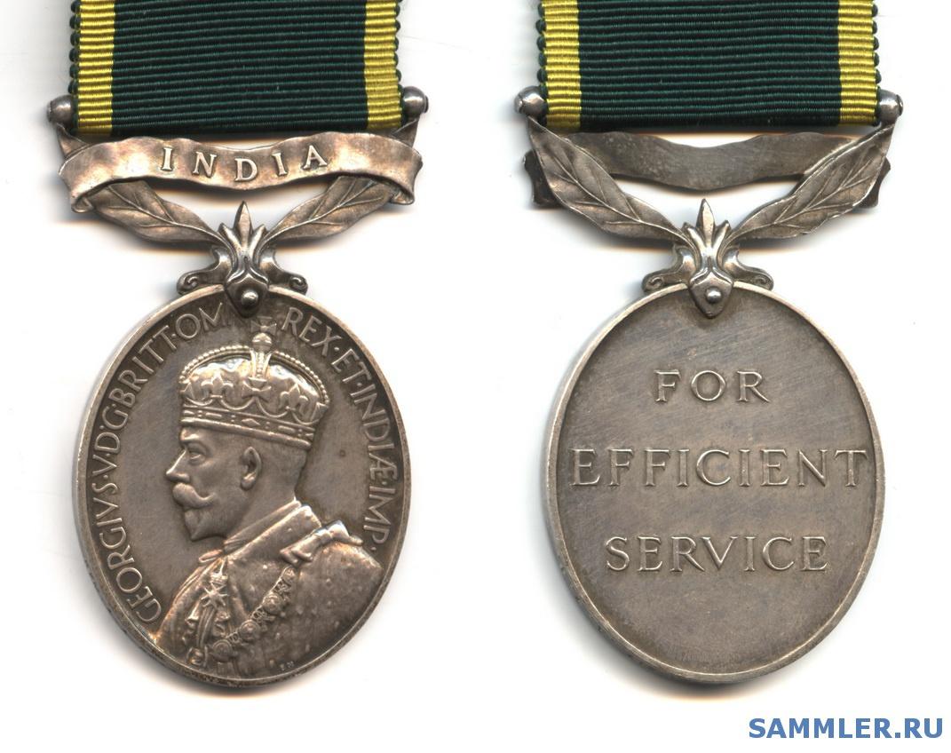 Efficiency_Medal___India___GV.jpg