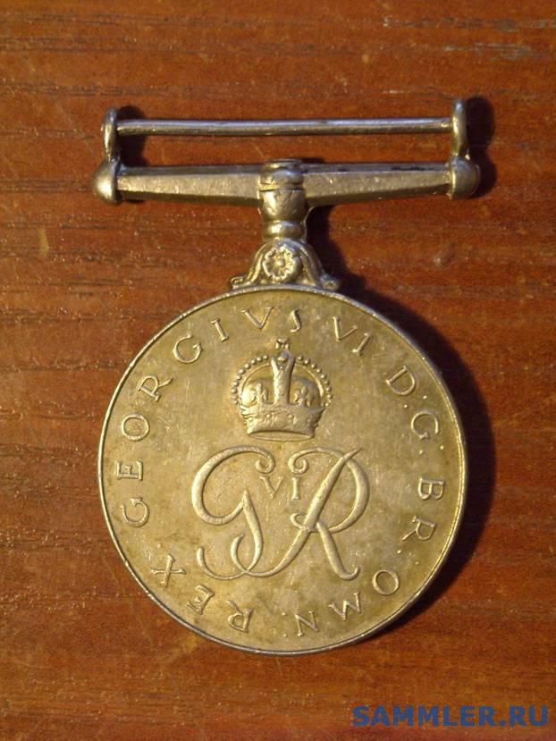 medal102.jpg