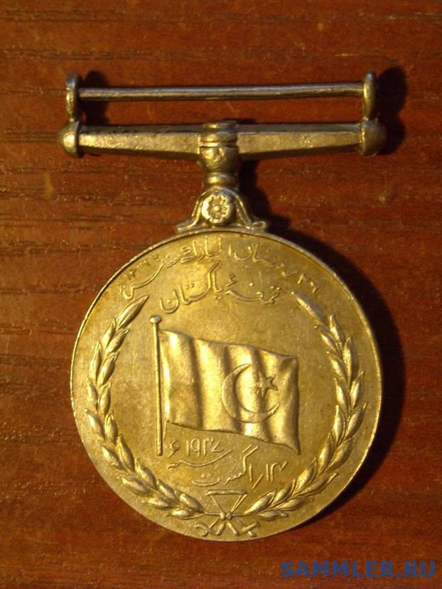medal102_1.jpg