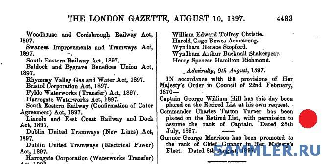 LG_10.08.1897.jpg