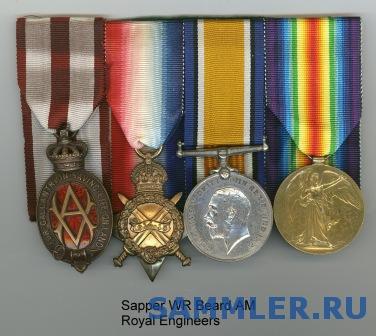 Beard_A_Medals_Web.jpg