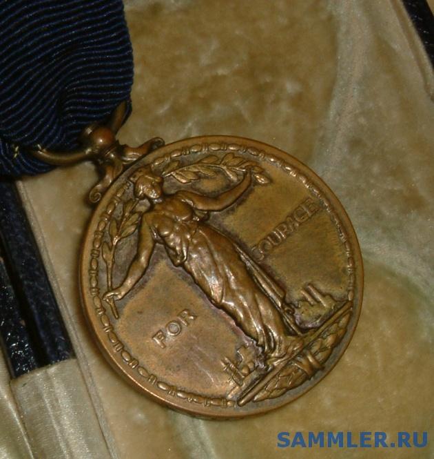 edward_medal_002.JPG