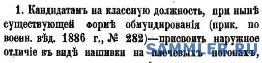 1899_332.JPG