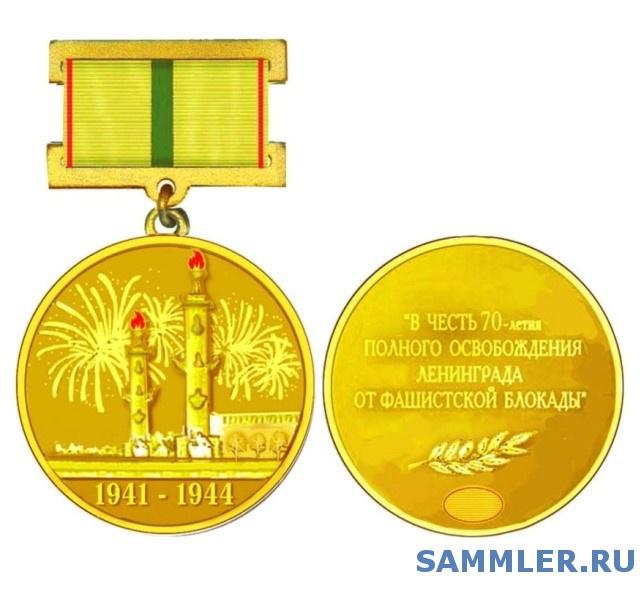 medal2_.jpg