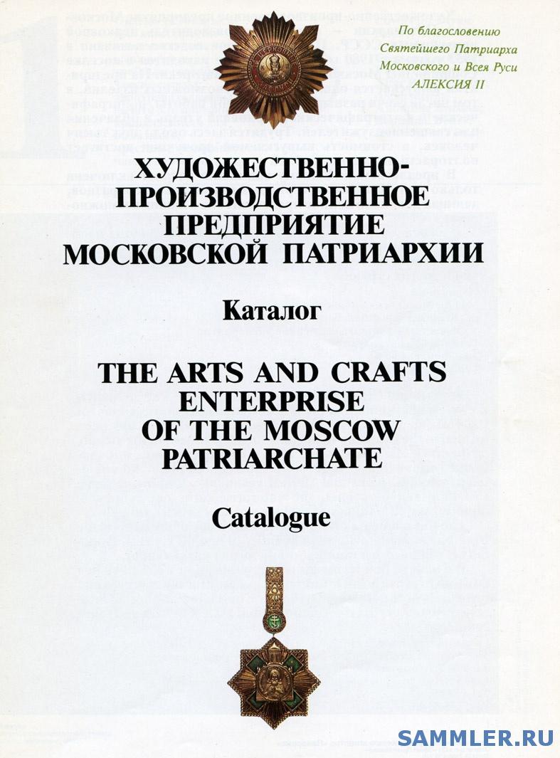 katalog.jpg