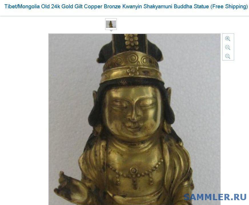 Mongolian_Buddha.JPG