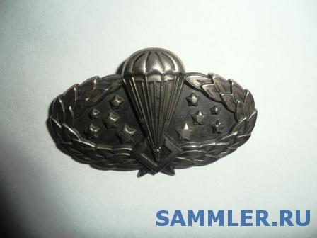 SAM_0492.JPG