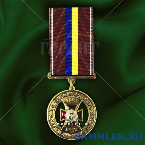 ub_medals_vv.jpg