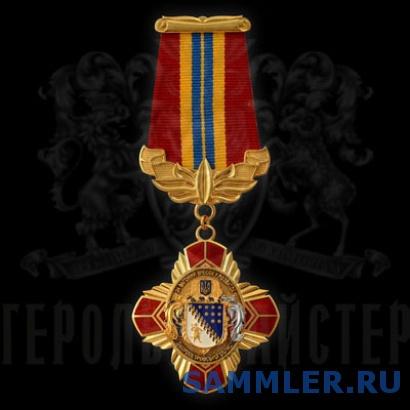 za_vagomiy_vnesok_dnipropetrovsr.jpg