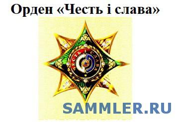2012_10_08_234804.jpg