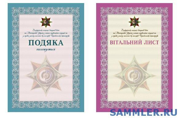 2012_10_08_234830.jpg