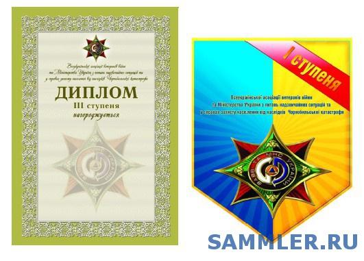 2012_10_08_234844.jpg