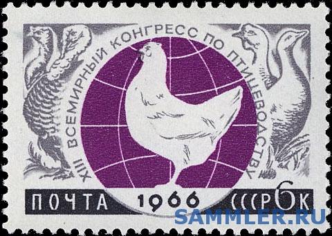 1966_3308.jpg