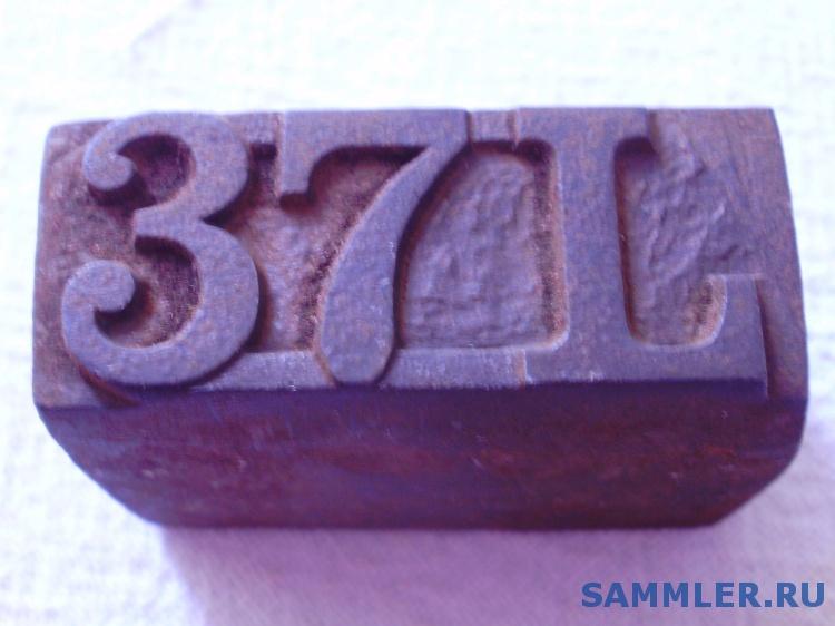 P6060443.JPG