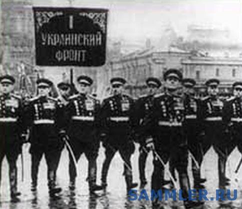 First_ukrainian_front.jpg
