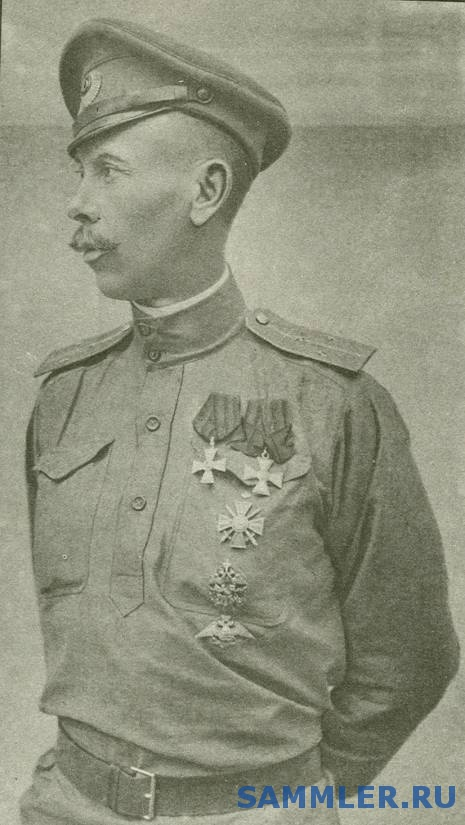 1914_of3.jpg