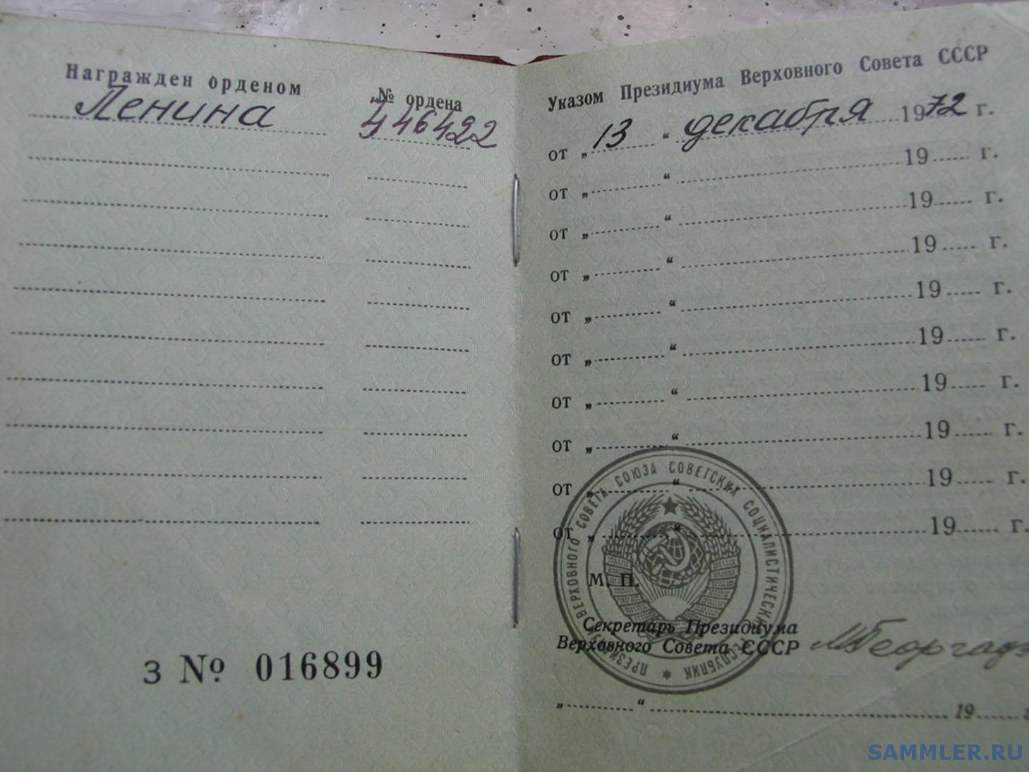 знакомства казахстан рудный topic index