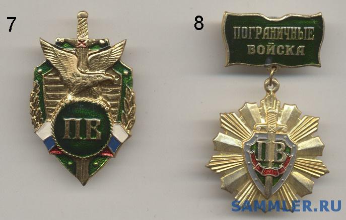 Rus_PV_03.jpg