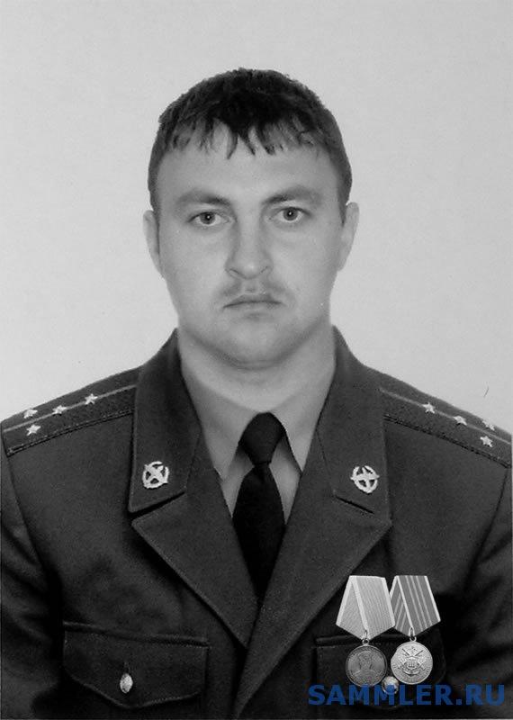 Kudryashov.jpg