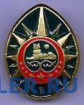 rus_HB023.jpg