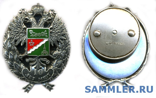 медаль_2008___012_i.jpg