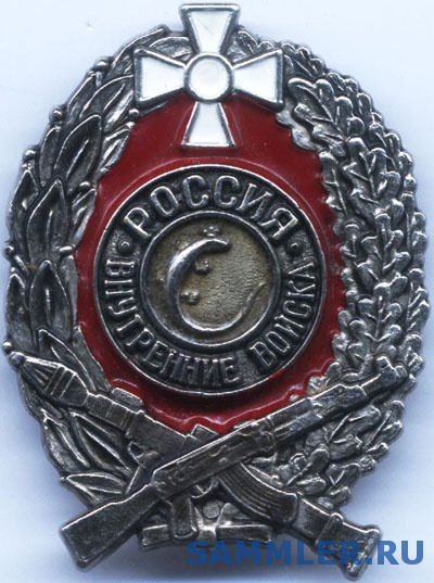 Войска_МВД_2.jpg