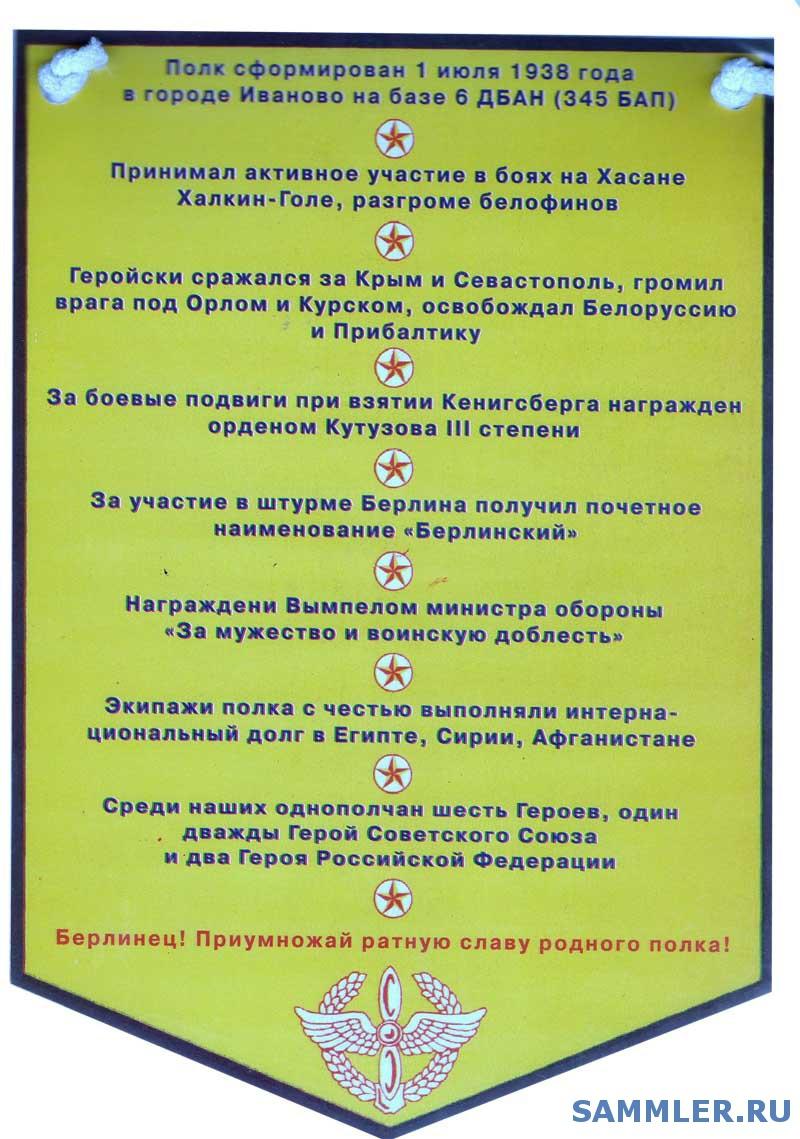 Берлинский_орден_Кутозова_сторона2.jpg
